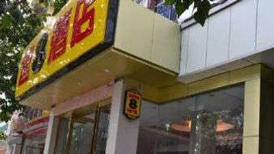 Super 8 WuKuaiShi Bus Station