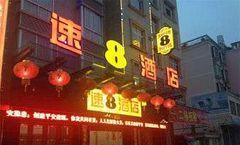 Super 8 Hotel Nanping Jianou Ou Ning Lu