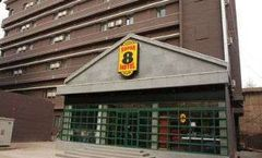 Super 8 Hotel Lanzhou Xigu He Shui Lu