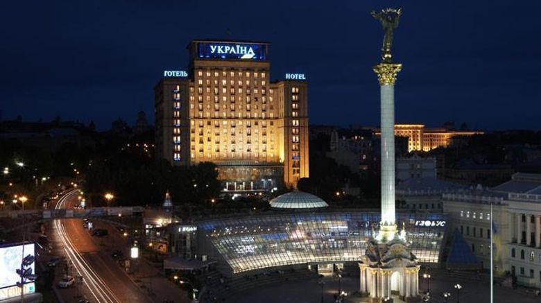 """Ukraine Hotel Exterior. Images powered by <a href=""""http://web.iceportal.com"""" target=""""_blank"""" rel=""""noopener"""">Ice Portal</a>."""