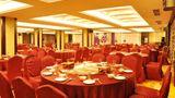 Grand Hotel Zhangjiajie Restaurant