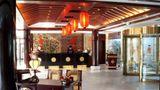 Ji Suzhou Guanqian St. Exterior