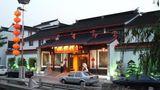 Ji Suzhou Guanqian St. Other