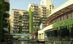Jianguo Hotel Xi'an