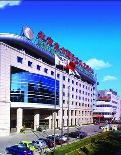 Beijing Oriental Culture Hotel