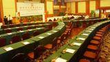 Guangdong Victory Hotel Meeting