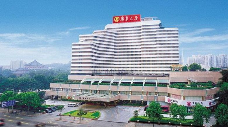 """Guangdong Hotel Exterior. Images powered by <a href=""""http://web.iceportal.com"""" target=""""_blank"""" rel=""""noopener"""">Ice Portal</a>."""