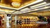 Guangdong Hotel Lobby