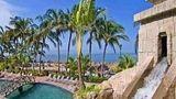 Paradise Village Beach Resort & Spa Recreation