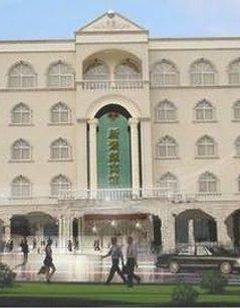 Xinjuyuan Hotel Guangdong