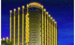 Nan Yang Royal Hotel Guangdong