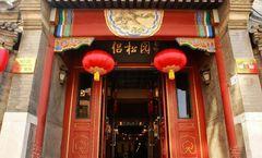 Lu Song Yuan Hotel