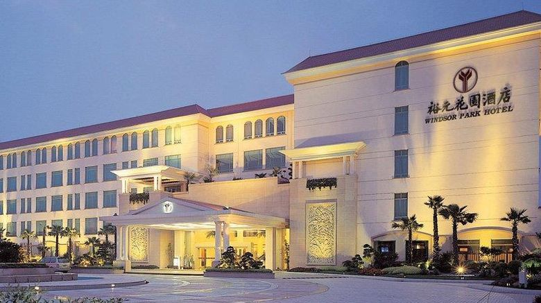 """Windsor Park Hotel Kunshan Exterior. Images powered by <a href=""""http://web.iceportal.com"""" target=""""_blank"""" rel=""""noopener"""">Ice Portal</a>."""