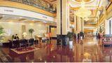 Fuzhou Hotel Lobby