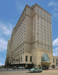 Hangzhou ZhongShan International Hotel