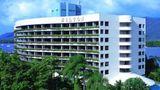 Hilton Cairns Exterior