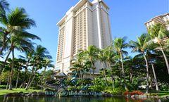 Hilton Grand Vac Hilton Hawaiian Village