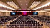 Hilton Minneapolis Meeting