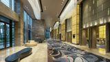 Hilton Shenzhen Shekou Nanhai Meeting