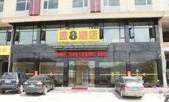 Super 8 Dongyang Hengdian Ying Shi Cheng