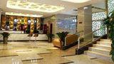 Super 8 Hotel Urumqi Nian Zi Gou Lobby