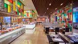 Gran Melia Xian Restaurant