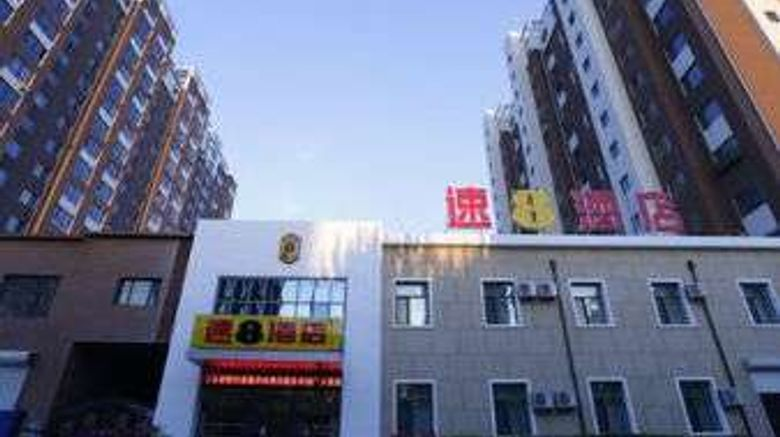 """Super 8 ShenTie He Pan Hua Yuan Exterior. Images powered by <a href=""""http://web.iceportal.com"""" target=""""_blank"""" rel=""""noopener"""">Ice Portal</a>."""