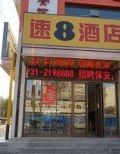 Super 8 Lanzhou Wan Da Guang Chang