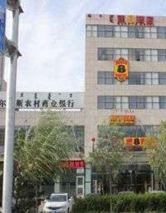 Super 8 Hotel Ordos KangBaShi Bo Yu