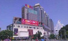 Super 8 Hotel Beihai Bei Bu Wan Square