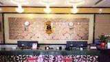 Super 8 Lanzhou Jiao Jia Wan Ji Dian Shi Lobby