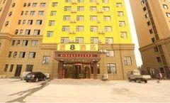 Super 8 Hotel Qingdao Jiaozhou