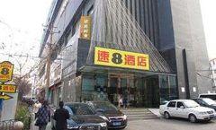 Super 8 Hotel Renmin Dian Ying Yuan