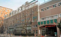 GTI Guangming Bridge Hotel Beijing