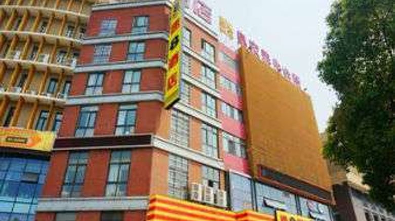 """Super 8 HuaYangNanLu ZuoLinYouLi Exterior. Images powered by <a href=""""http://web.iceportal.com"""" target=""""_blank"""" rel=""""noopener"""">Ice Portal</a>."""