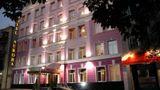 Aurora Premier Hotel Exterior