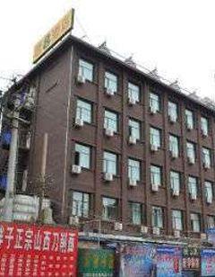 Super 8 Hotel Lanzhou Jian Lan Lu