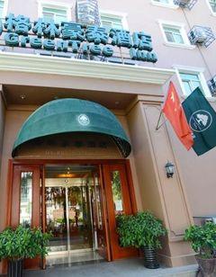 GreenTree Inn YiZhuang WanYuan STN Hotel