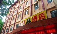Super 8 Hotel Zhenjiang Bao Ta Lu