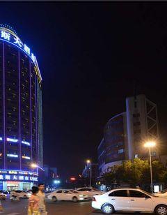 Days Hotel Shishi Fujian