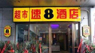 Super 8 Chengdu SiMaQiao Zhao Jue Si Bus