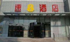Super 8 Hotel Changyi Zhong Bai Da Sha