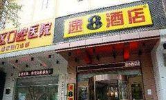 Super 8 Pan Jia Yuan Cancer Hospital