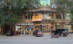 Super 8 Hotel Khorchin He Ping Lu