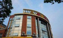 Super 8 Hotel Yizheng Wan Nian