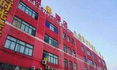 Super 8 Hongqiao Hub Jiuting Zhong Xin L