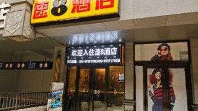 Super 8 Hotel DaChaiShi Wan Da Xin Di