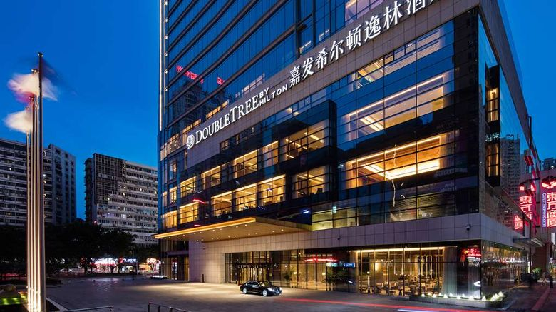 """DoubleTree by Hilton Chongqing Nan An Exterior. Images powered by <a href=""""http://web.iceportal.com"""" target=""""_blank"""" rel=""""noopener"""">Ice Portal</a>."""