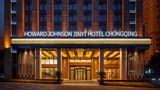 Howard Johnson Jinyi Hotel Chongqing Exterior