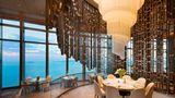 Conrad Xiamen Restaurant